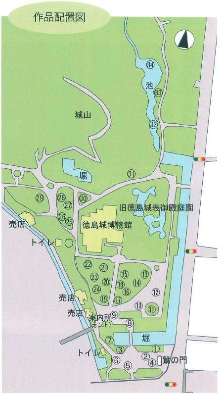 map 2017